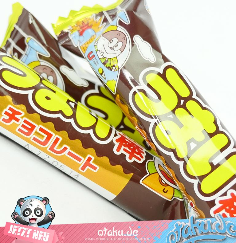 Umaibo - 3x Chocolate Stick
