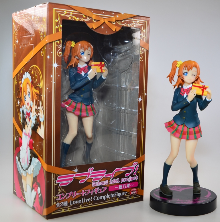 SCHOOL IDOL PROJECT LOVELIVE! SCHOOL GIRL  JAPAN IMPORT rote Haare  circa 20 cm hoch