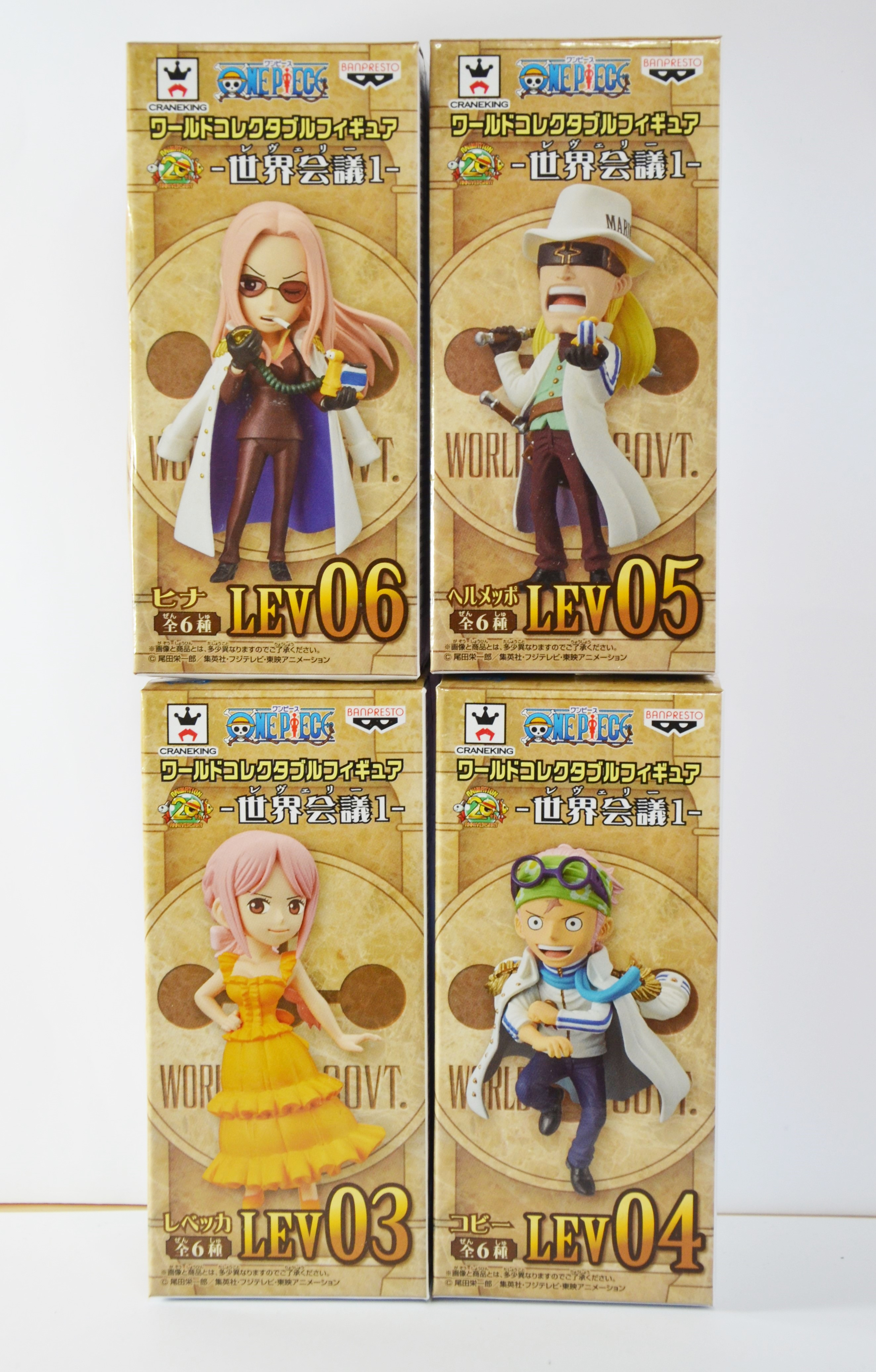 One Piece SET Figure WFC Rebecca,Koby, Helmeppo,Hina