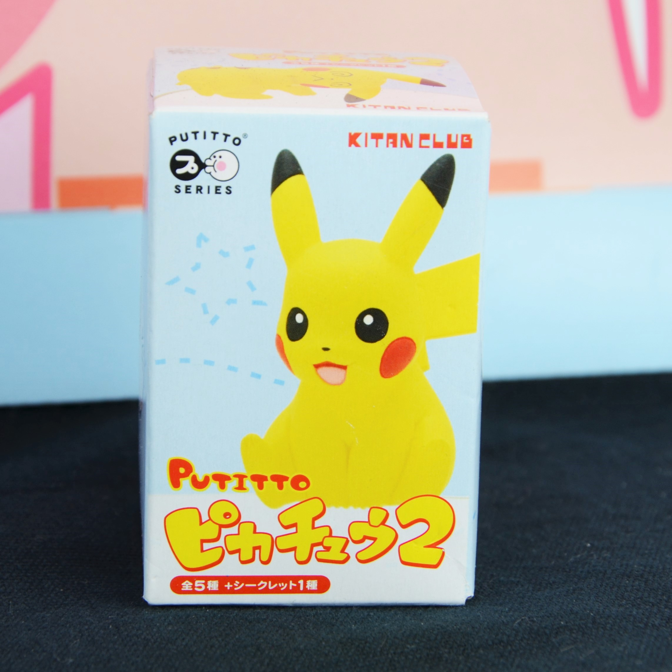 Pikachu - Surprise Figure Box -