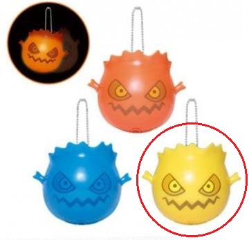 "Final Fantasy ""Glowing Bomb Key Ring"" Gelb ca. 6cm"