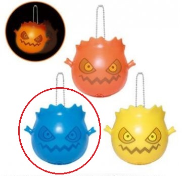 "Final Fantasy ""Glowing Bomb Key Ring"" Blau ca. 6cm"