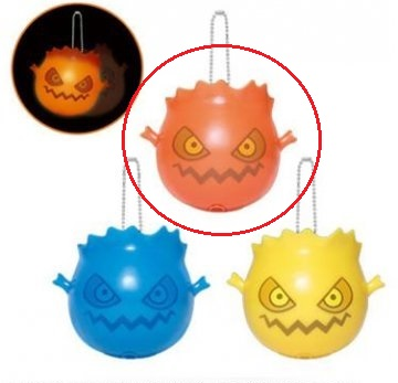 "Final Fantasy ""Glowing Bomb Key Ring"" Orange ca. 6cm"