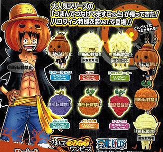 "One Piece Gashapon Set ""Helloween Style  + Devil Fruits"""