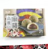 Red Bean Mochi covered Sesame Powder