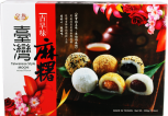 Taiwanese Style Mochi mixed flavor