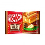Kit Kat mini - Butter Cookie - 2 stück -