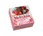 Meltykiss - Creamy Strawberry Chocolate