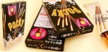 Pocky -  Otona Chocolate 2er Pack